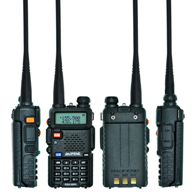 EMERGENCY TWO-WAY RADIO