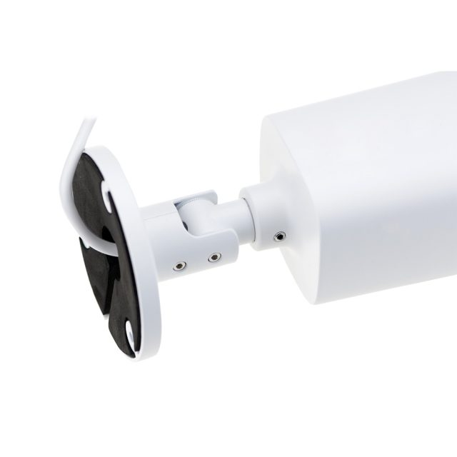 Waterproof IP Camera with Auto Focus